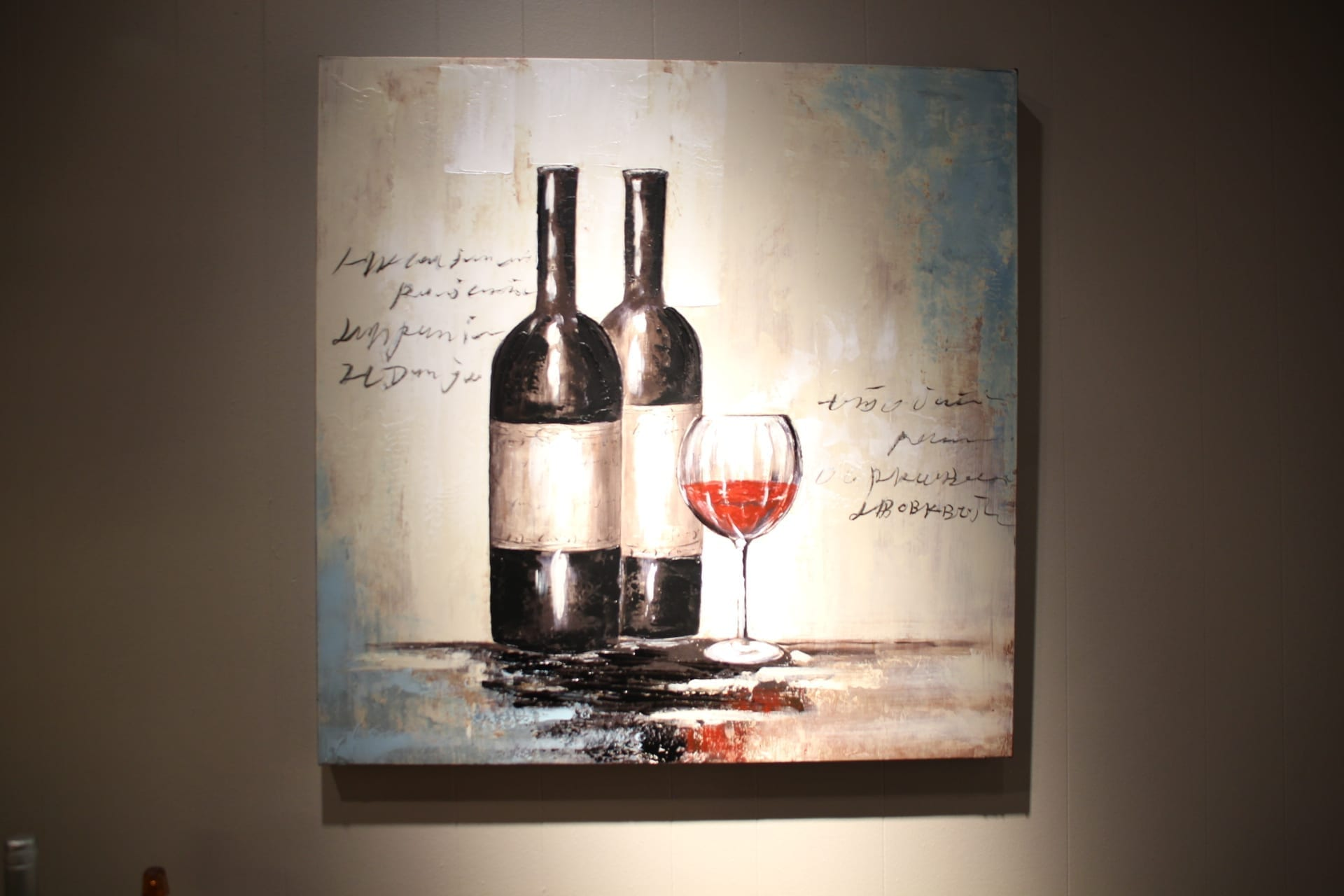 wine canvas available for lease at Pittsburgh Furniture Leasing